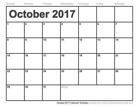 Calendar 2017 October Word October 2017 Calendar Template Calendar Printable Free