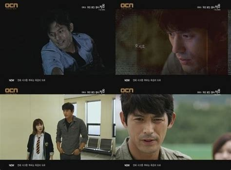funcurve review quot oh my ghostess quot hancinema the hancinema s drama review quot cheo yong the paranormal