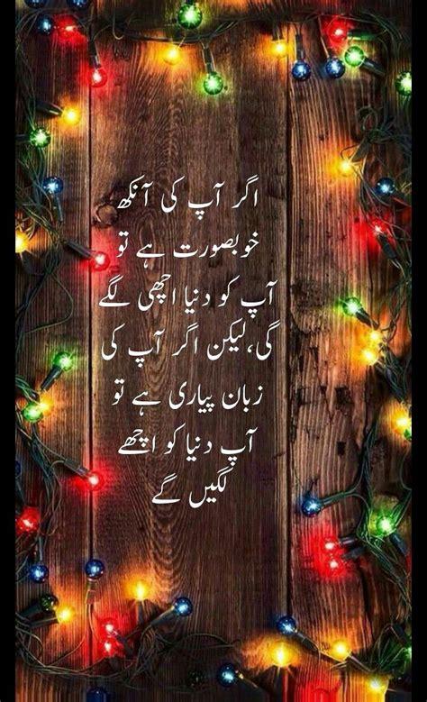 pin  rajput larki   true merry christmas message christmas messages merry christmas