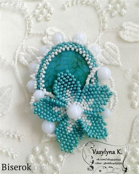 bead translate turquoise flower beaded broach russian picture tute