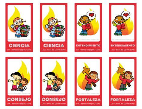 imagenes de los 7 dones del espiritu santo imagenes de los 7 dones del espiritu santo los dones