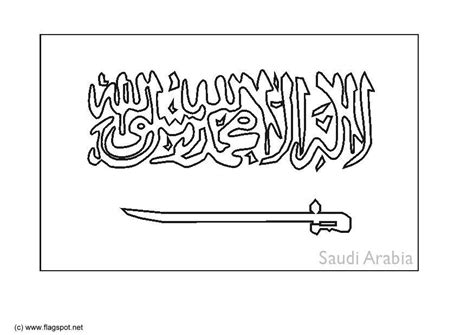 Crafts And More Kuwait Flag Kuwait Flag Coloring Page