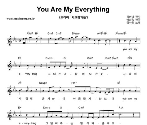 download mp3 you are my everything 정하윤 you are my everything 악보 뮤직스코어 악보가게