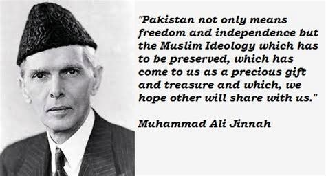 quaid e azam biography in english quaid e azam muhammad ali jinnah inspirational quotations