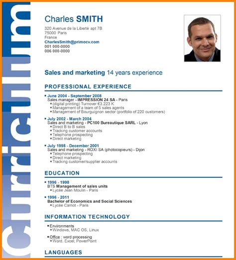 cv resume format pdf professional cv template pdf c45ualwork999 org