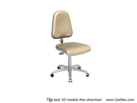office chair wheel base 3d model 3dmax files free