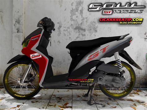 Modifikasi Mio Soul Gt Velg 14 by Modifikasi Mio Soul Velg 14 Modifikasi Motor Kawasaki