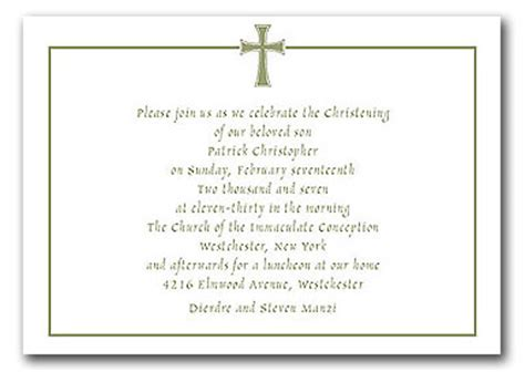 religious invitation templates 6 best images of printable religious invitations free