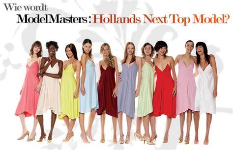 Hollands Next Top Model by Hollands Next Top Model