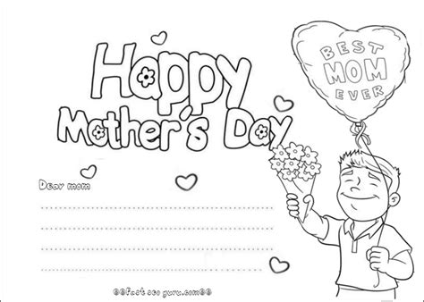 Happy Mothers Day Card Template by Printable Happy Mothers Day Cards From Your Boy