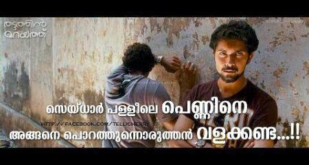 s day dialogues pictures in malayalam new collection october