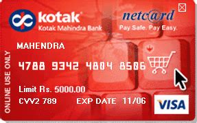 kotak mahindra trading kotak mahindra bank forex card dubai iml forex trading dubai