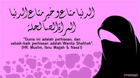 muslimah journally