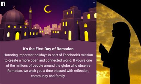 day of ramadan 2018 ramadan mubarak wishes celebrates day of