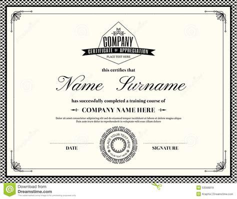 retro frame certificate appreciation template stock