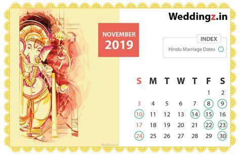 Marriage Dates in 2019   Blog