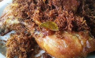 resep pepes usus ayam  enak sedap sederhana