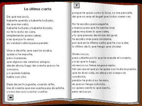 gratis libro de texto poesias castellanas completas para leer ahora libro de poemas descargar