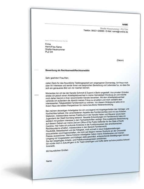 Initiativbewerbung Anschreiben Jurist anschreiben bewerbung rechtsanwalt muster zum