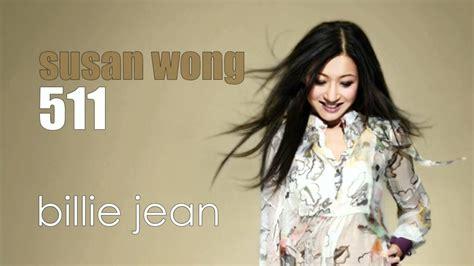 Susan Wong In billie jean bossa susan wong