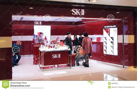 Sk Ii Di Mall sk ii in hong kong editorial photography image of mall 35996207