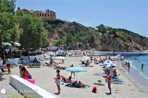 Pleasant Beach Village limenaria go thassos