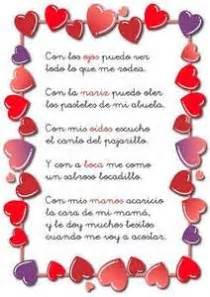 poemas para el dia de san valentin encuentos pinterest the world s catalog of ideas