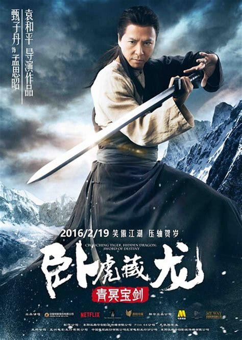 film china kung fu 2016 best chinese kung fu movies china movies hong