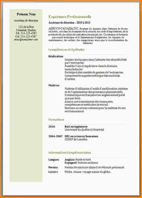 Infirmiere En Entreprise Lettre De Motivation 7 Modele Cv Infirmiere Modele De Lettre