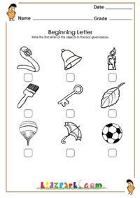 beginning sound letters worksheet teachers printables