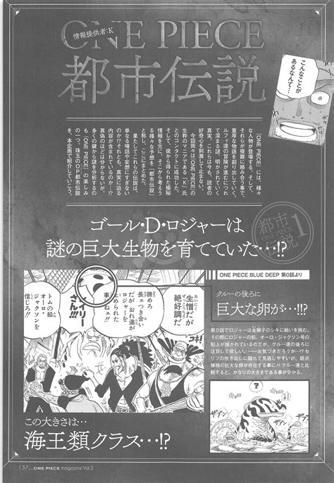 piece magazine nueva revista de la serie volumen   la venta el  pagina