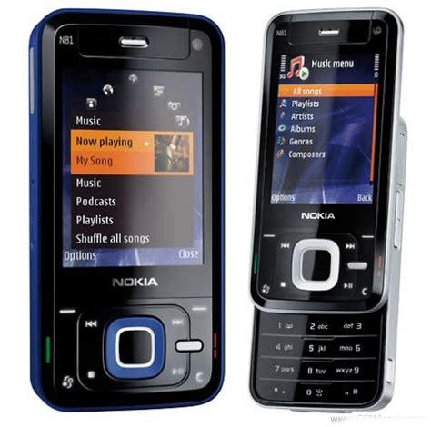 Hp Nokia E63 Second harga jual harga beli baru bekas spesifikasi nokia n81