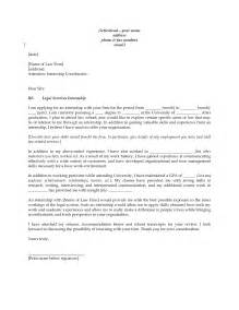 Cover letter sample for internship application