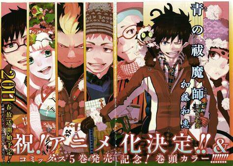 ao no exorcist film fr images article les personnages principaux de blue exorcist