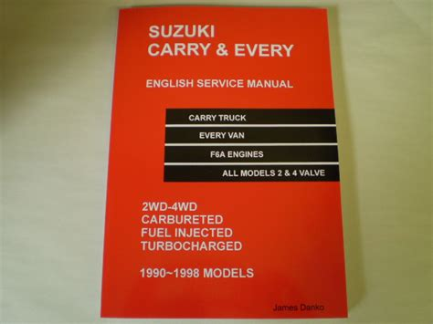 Suzuki Carry Manual Suzuki Carry Service Manual 1990 1998 Suzuki