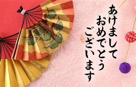 freebie a happy new year phrase in japanese hiragana