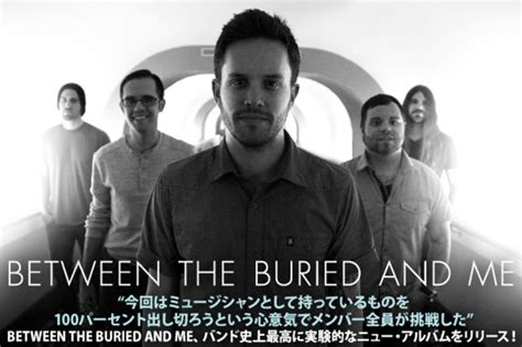 Between The Buried And Ukuran M between the buried and me 激ロック インタビュー
