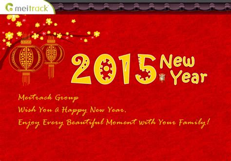 11 best holidays new year s day images on pinterest meitrack new year s day holiday notice