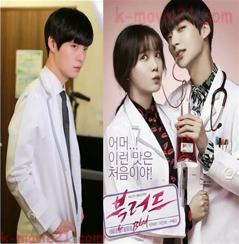 subtitle indonesia film korea hot young bloods download drama korea blood 2015 subtitle indo