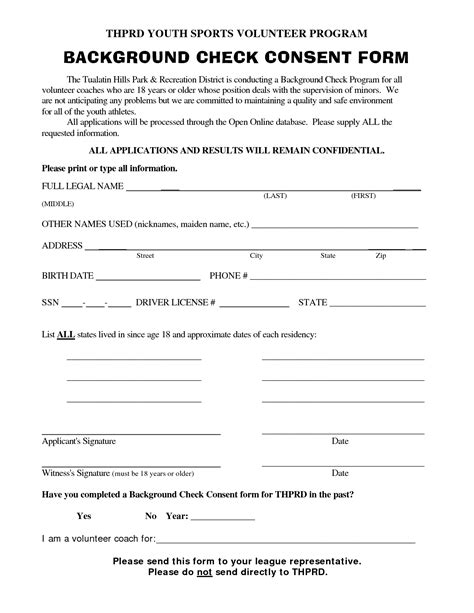 Level 2 Background Check Price Background Check Consent Form Template The Top 2