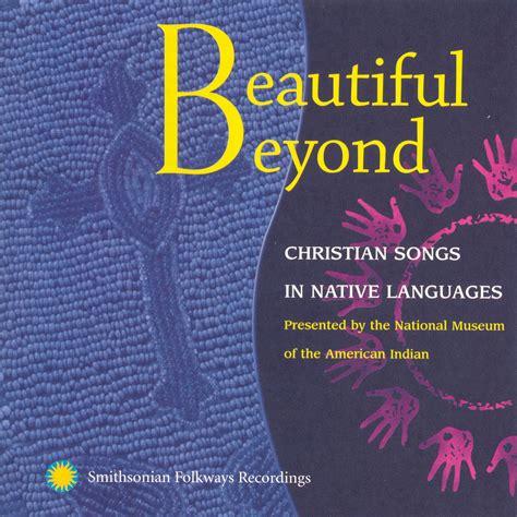 beautiful christian arabic song beautiful beyond christian songs in languages