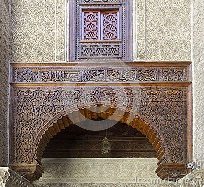 moroccan stucco x moroccan architectural moroccan cedar wood and carved plaster arabesque stock