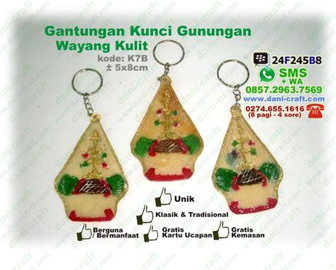 Gantungan Kunci Wayang Gunungan gantungan kunci gunungan wayang kulit souvenir pernikahan