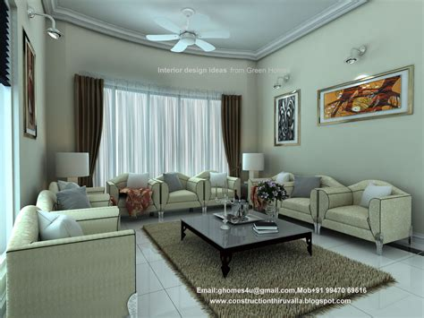 kerala home interior living room minimalist rbservis