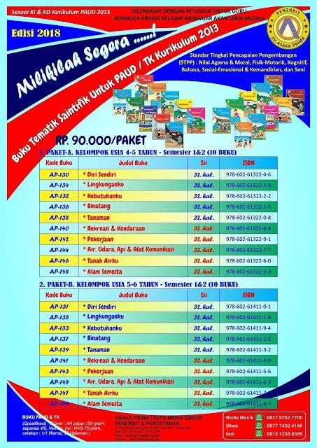 Buku Un Ekspress Smp 2018 Harga Paket Murah Erlangga paket buku bop paud tk 2018 menyediakan buku paket tk dan paud wa 0877 8252 7700 alat
