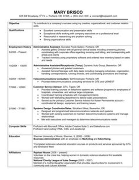 section 39 order resume education section chronological order