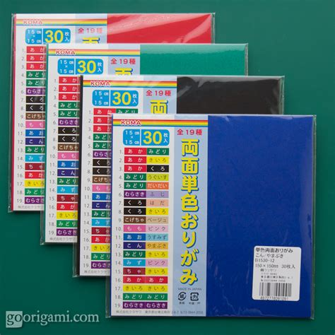 Origami Paper India - sided origami paper koma japan go origami