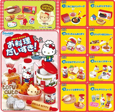 Kitchen Blind Buy Re Ment Hello Kitty I Love Cooking At Tofu Cute