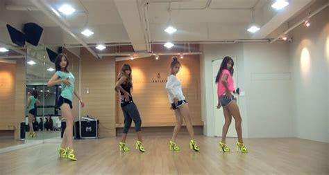 tutorial dance sistar loving u sistar releases dance practice video for quot loving u