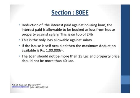 housing loan interest comes under which section deduction section 24 interest on housing loan 28 images